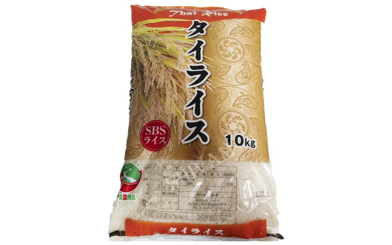 SBS Thai Rice [ 10 kg ]