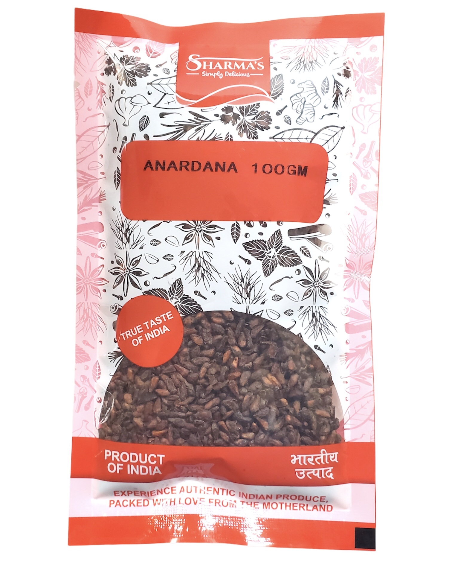 SHARMA'S: Dried Pomegranate Seeds ( Anardana ) 100 gm