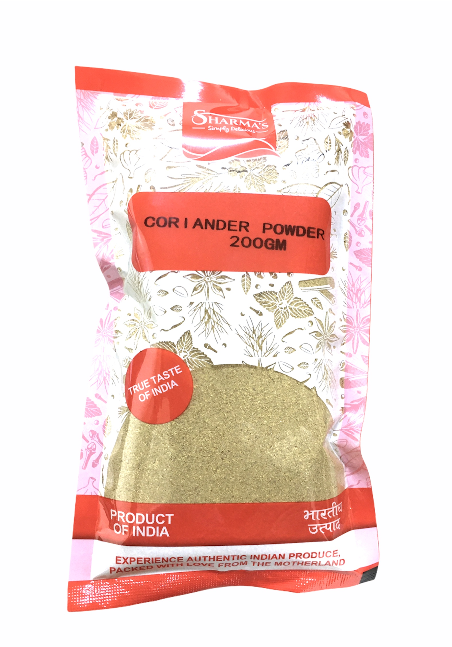 SHARMA'S Coriander Powder 200g
