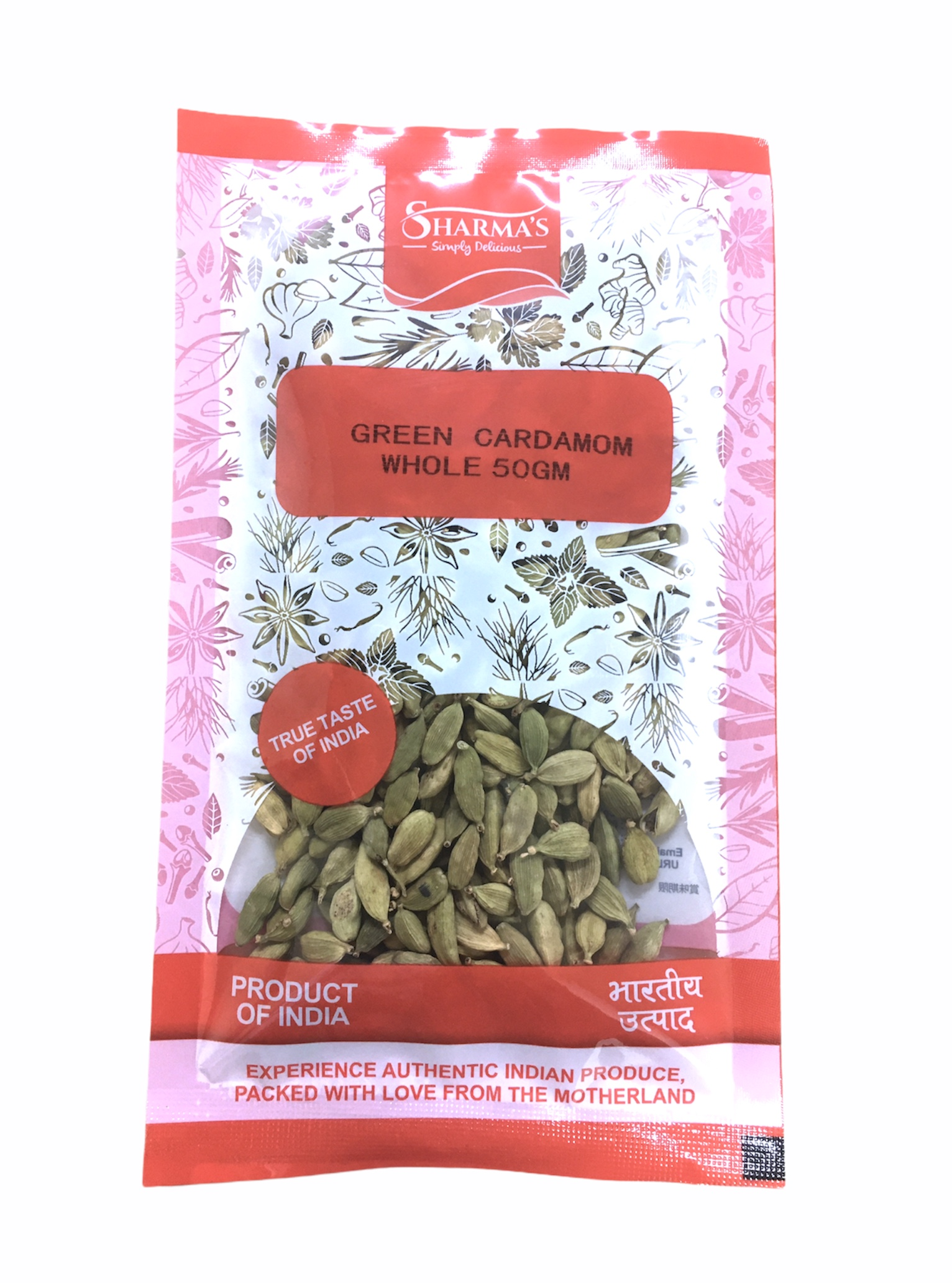 SHARMA'S Green Cardamom Whole (Elaichi ) 50g