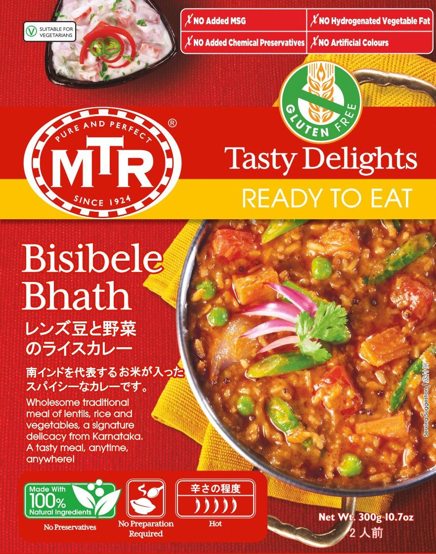 MTR : Bisibelebhath (Spicy Rice Cooked with Lentils) [ 300 gm ]
