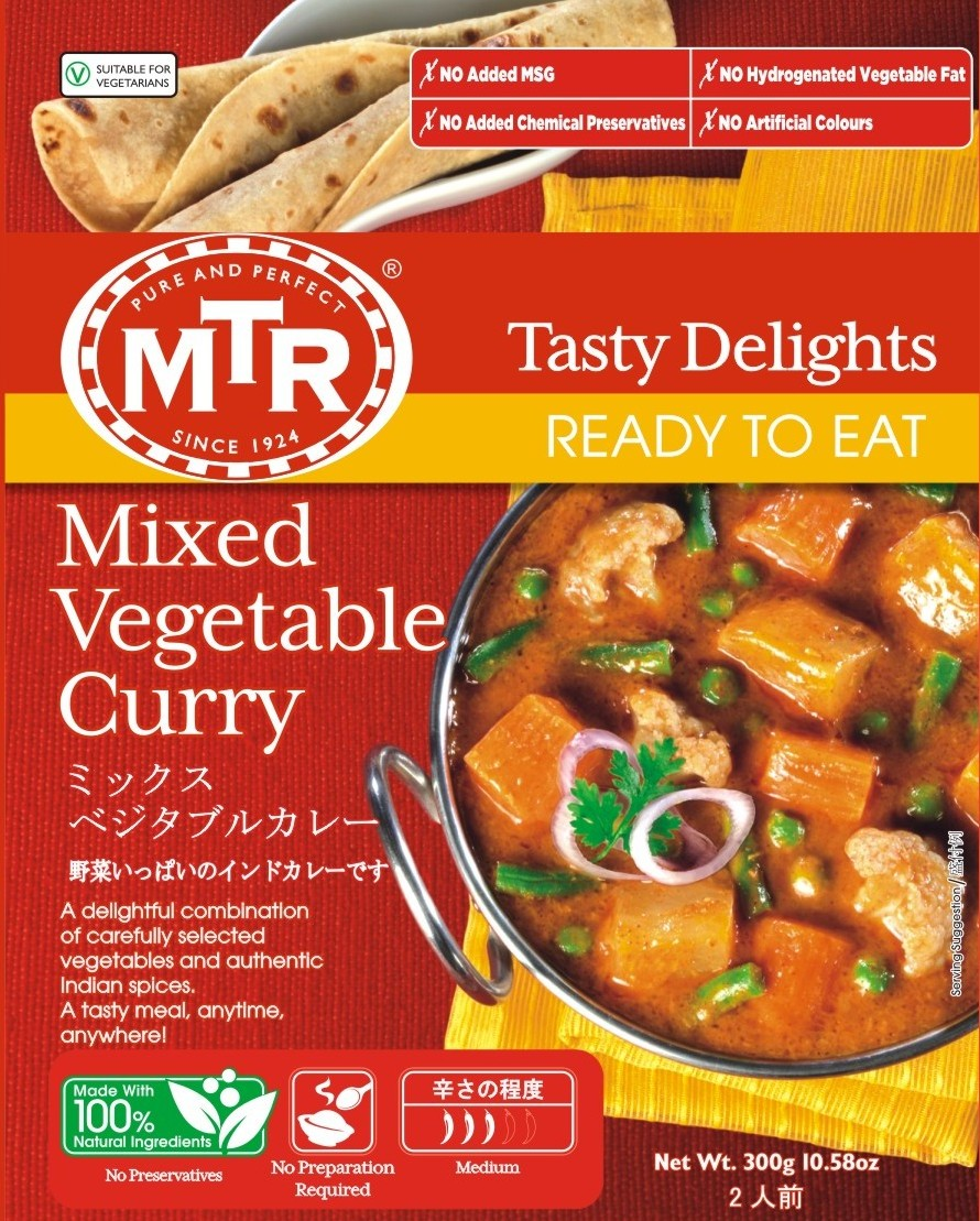MTR : Mix Vegetable Curry [ 300 gm ]
