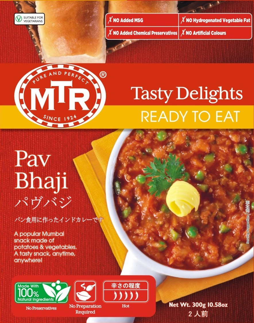 MTR : Pav Bhaji [ 300 gm ] - Click Image to Close