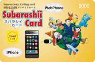 Subarashii Card ( International Calling Card )