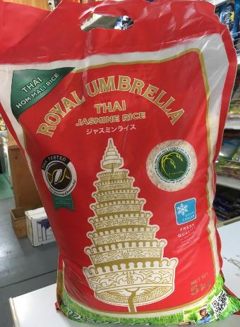 Royal Thai Jasmine Rice 5kg