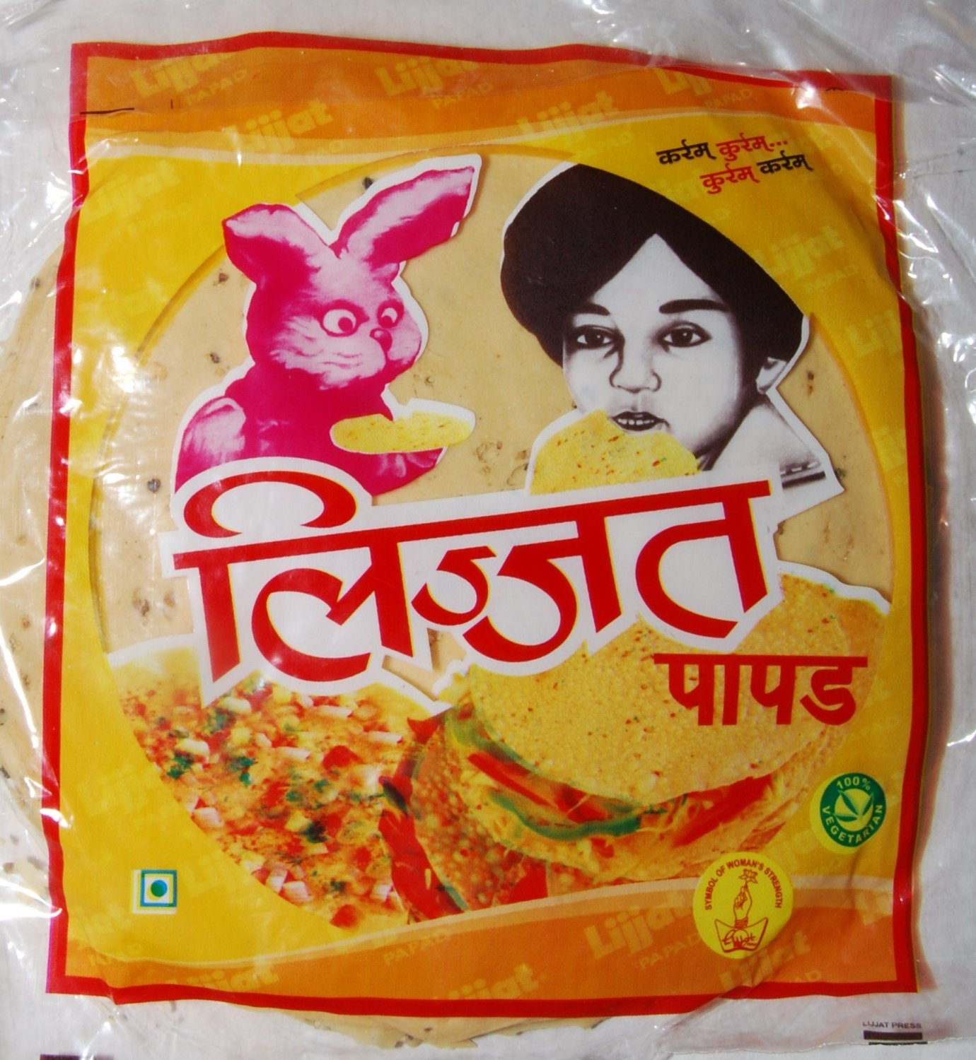 Lijjat : Plain Urad Papad [ 200 gm ]