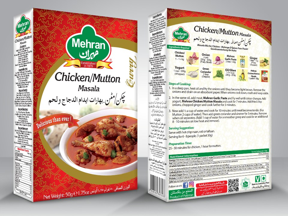 Mehran : Chicken/Mutton Curry Masala [ 50 gm ]