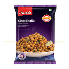 Chheda's Tasty Nuts 170gm