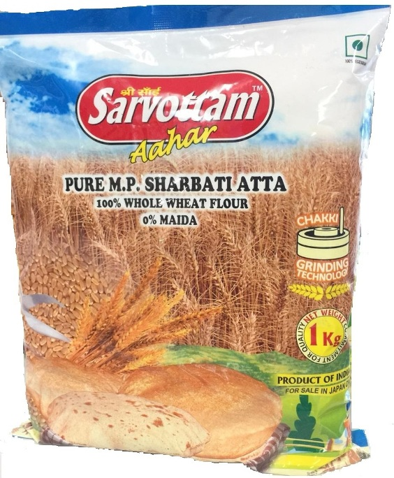 Sarvottam Pure MP Sharbati Whole Wheat Atta 1 kg