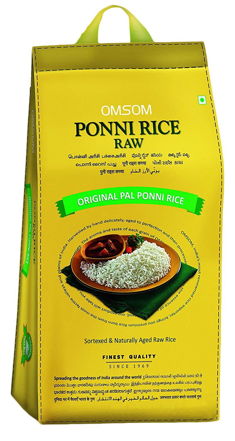 Omsum : Special Poni Raw Rice [ 1 kg ] Plain Packaging