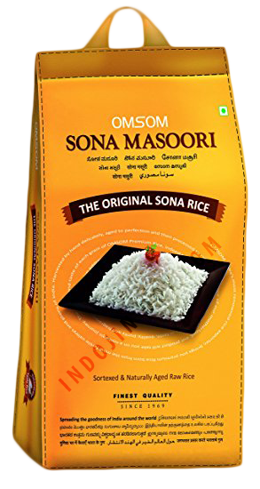 Omsum : Sona Masoori Rice [ 1 kg ] Plain Packaging