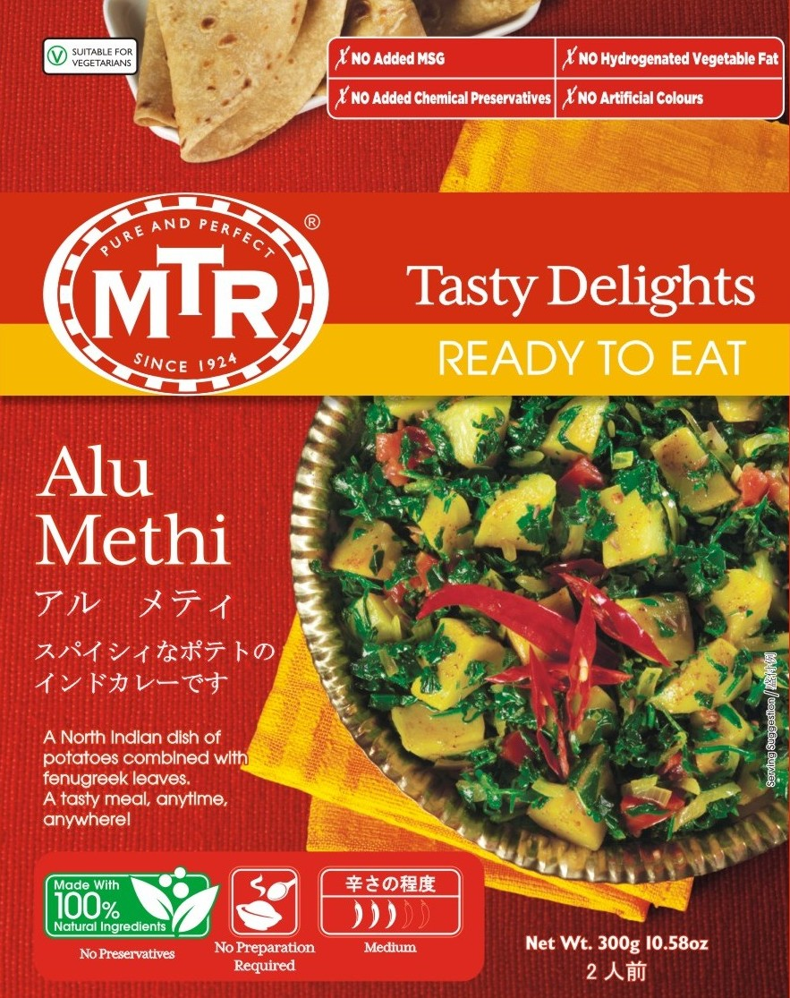 MTR : Alu Methi 300 gm