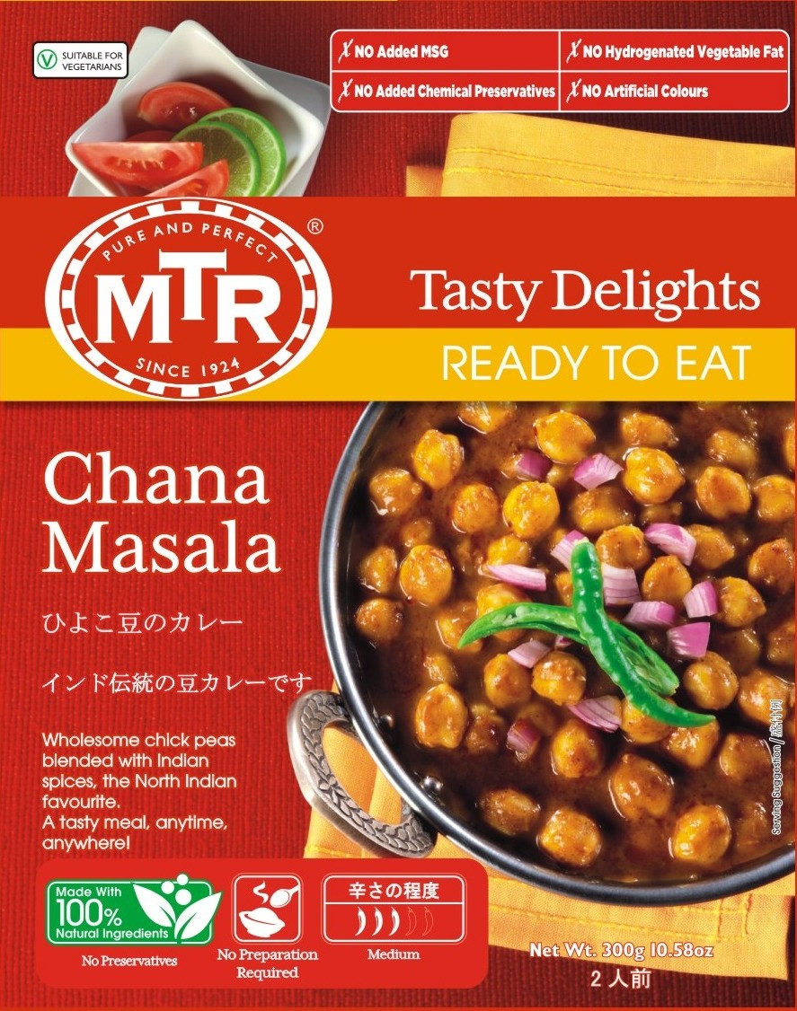 MTR : Chana Masala [ 300 gm ]