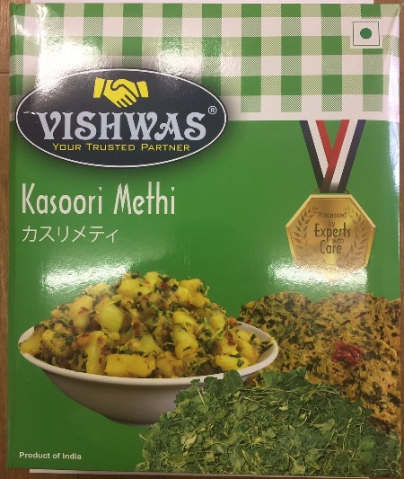 Vishwas Fenugreek Leaves (Kasoori Methi) 100g