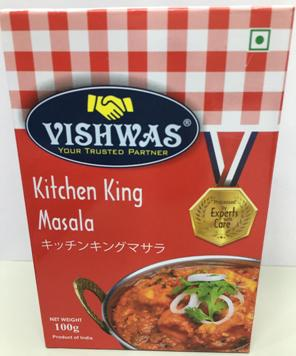 Vishwas Kitchen King [ 100 gm ]